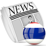 Thai News (อ่านข่าว,ฟังวิทยุ)