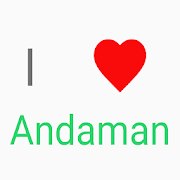 I Love Andaman - News, Classifieds & Ship Schedule